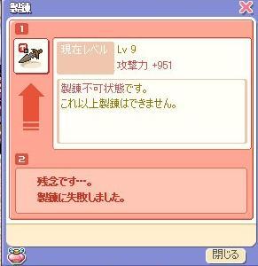 e0028058_9345215.jpg
