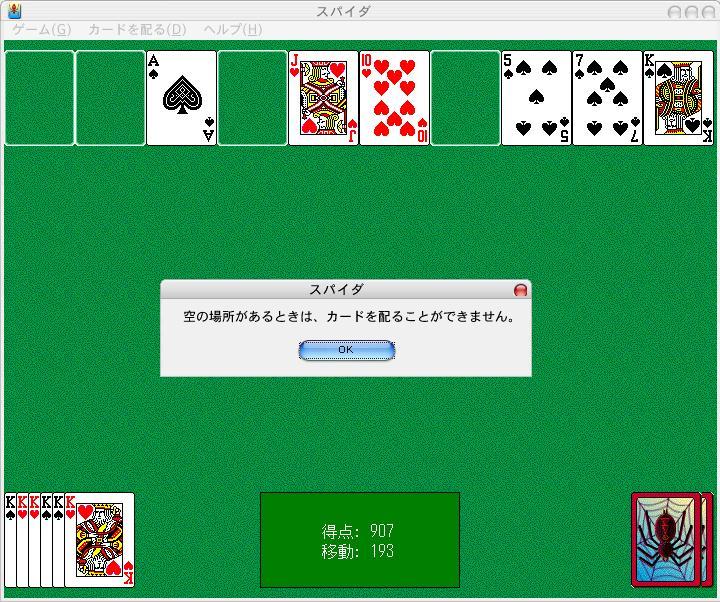 b0039965_8385996.jpg