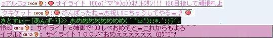 e0038366_615982.jpg