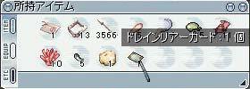 a0019167_2372489.jpg