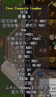a0068283_0414366.jpg