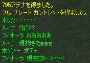 c0056384_1531349.jpg