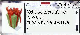 c0009992_0101198.jpg