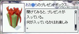 c0009992_0104563.jpg