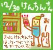 b0064495_13144924.jpg
