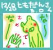 b0064495_13151086.jpg