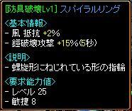 f0009199_9433012.jpg
