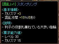 f0009199_9433992.jpg