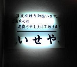 b0008511_1404426.jpg