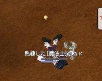 b0002723_1433549.jpg