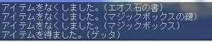 b0066123_1154322.jpg