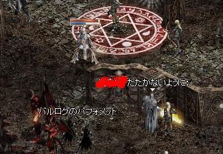 d0066934_20124442.jpg