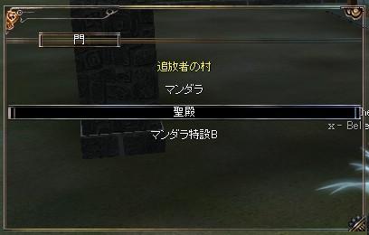 f0007734_12525814.jpg