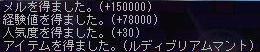 a0060935_220725.jpg