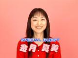 ExA-TV#12配信中 ゲストは金月真美さん_e0025035_22734.jpg