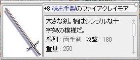 f0002635_21442793.jpg