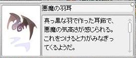 f0002635_2145359.jpg