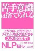 中経出版が、他社の本を「レイプ」した件について。_c0016141_1774972.jpg