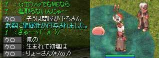 e0072542_22181526.jpg