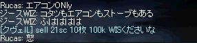 b0010543_1744971.jpg