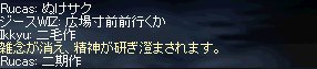 b0010543_17463239.jpg