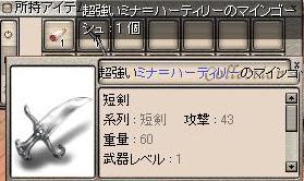 a0045546_005047.jpg