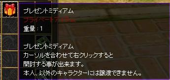 b0018548_346463.jpg