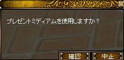 b0018548_3473546.jpg