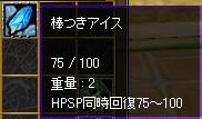 b0018548_4035100.jpg