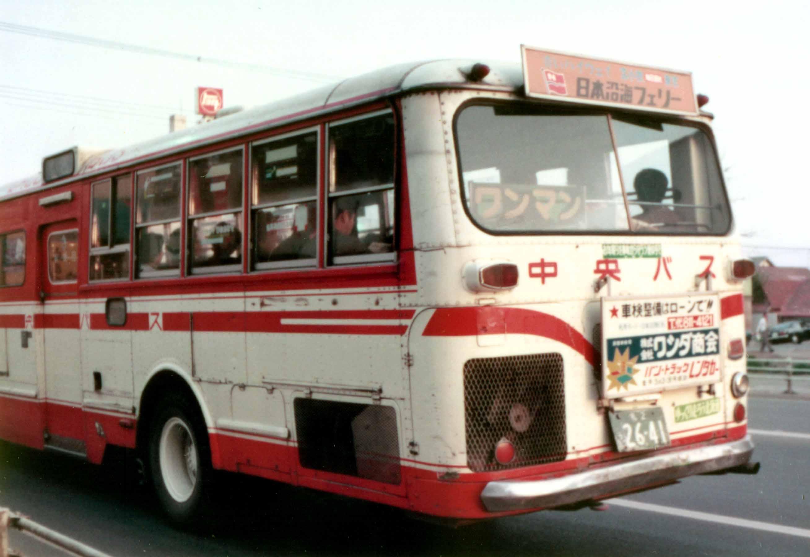 もう一台いすゞ : バス、鉄道、...