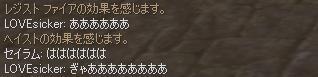 e0024171_0104844.jpg