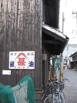 臼杵探訪(その6):初冬の街角・・・スナップ散策_c0001578_1422936.jpg