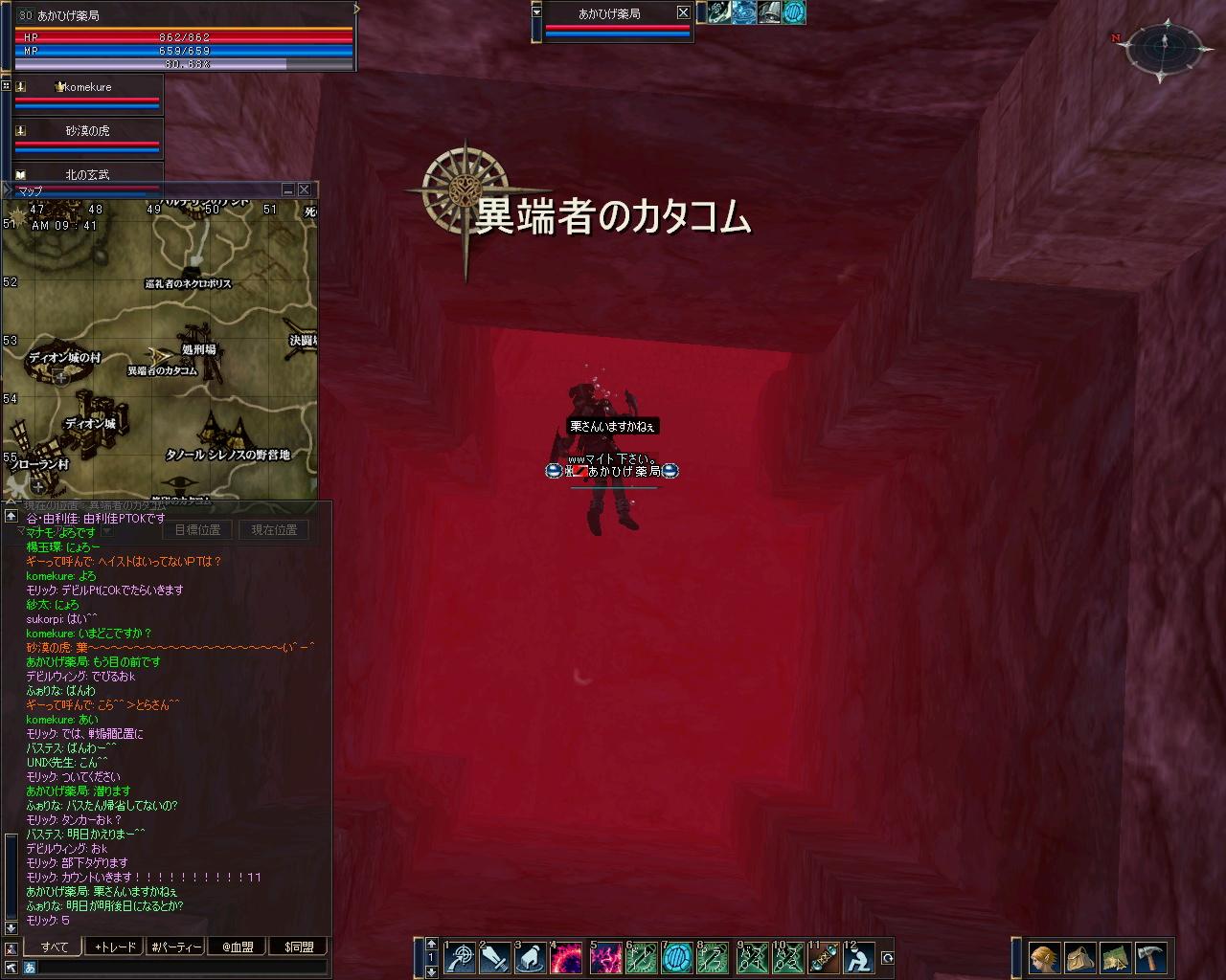 d0038081_10345.jpg