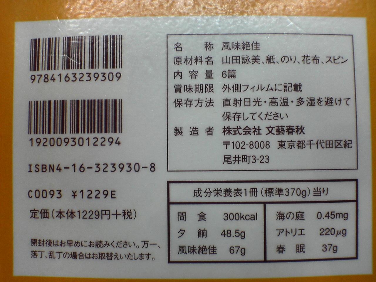 b0037682_16575554.jpg