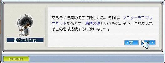 e0010985_2151561.jpg