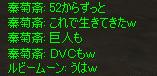 c0017886_1925589.jpg