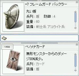 b0032787_2244260.jpg
