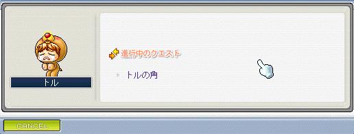 d0048397_2328348.jpg