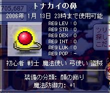 d0048397_23294253.jpg