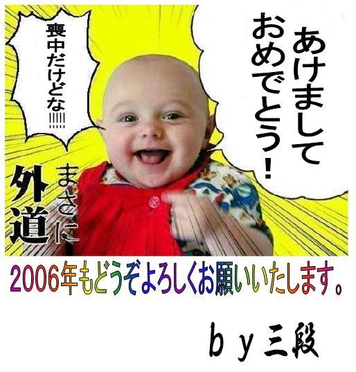 b0050805_152579.jpg