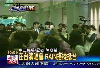 台湾コンサート_c0047605_854734.jpg