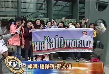 台湾コンサート_c0047605_862170.jpg