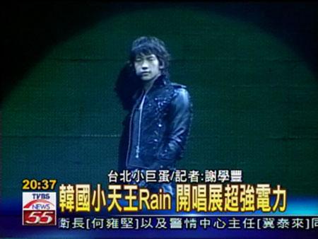 台湾コンサート_c0047605_955014.jpg