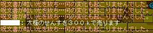 d0043509_922265.jpg