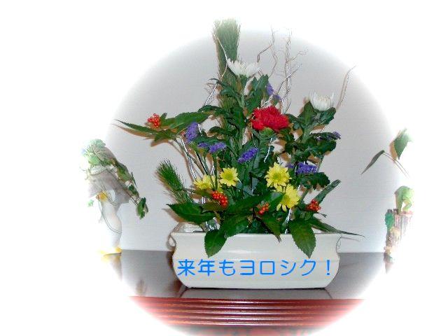 c0066514_12473181.jpg