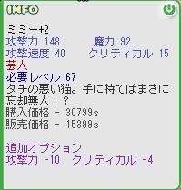 a0052417_815452.jpg