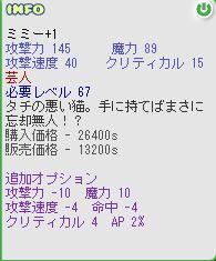 a0052417_816393.jpg