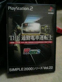 THE通勤電車運転士_e0004218_20375421.jpg