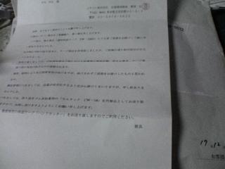 b0020719_085944.jpg