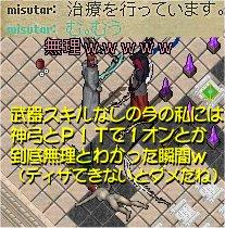 e0027722_18165050.jpg